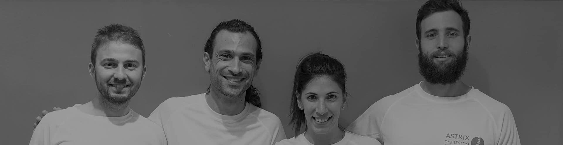 צוות אסטריקס פיזיותרפיה רעננה